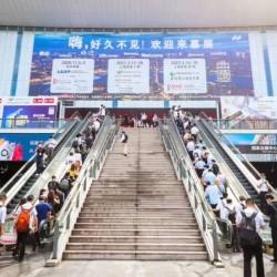 2020年慕尼黑上海生产设备展